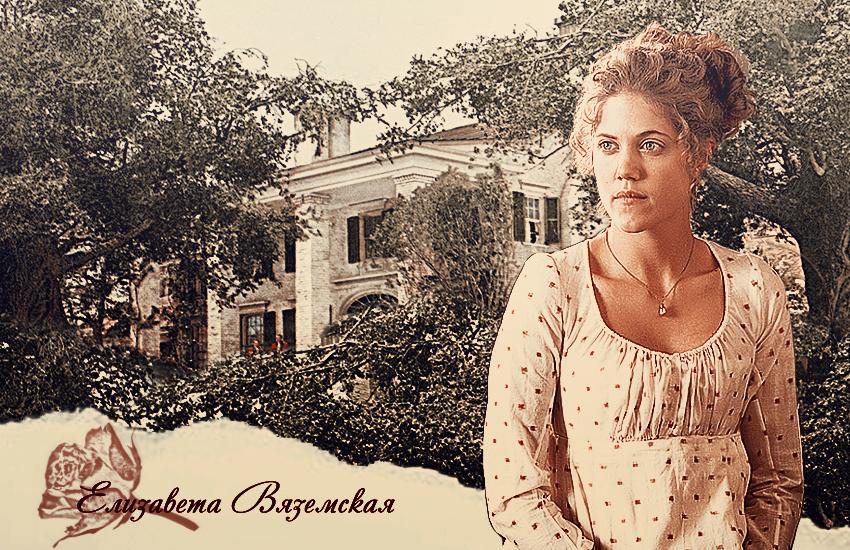 Мария Шарикова Верни мне любовь