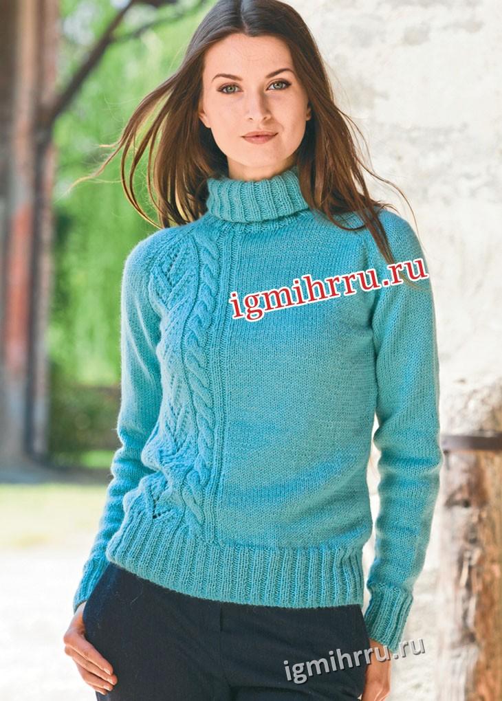 Бирюзовый свитер с асимметричной косой и ажурным узором. Вязание спицами