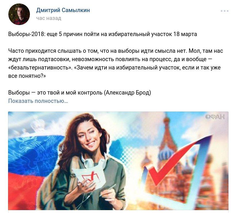Забастовка Навального 28.01.2018 - 15
