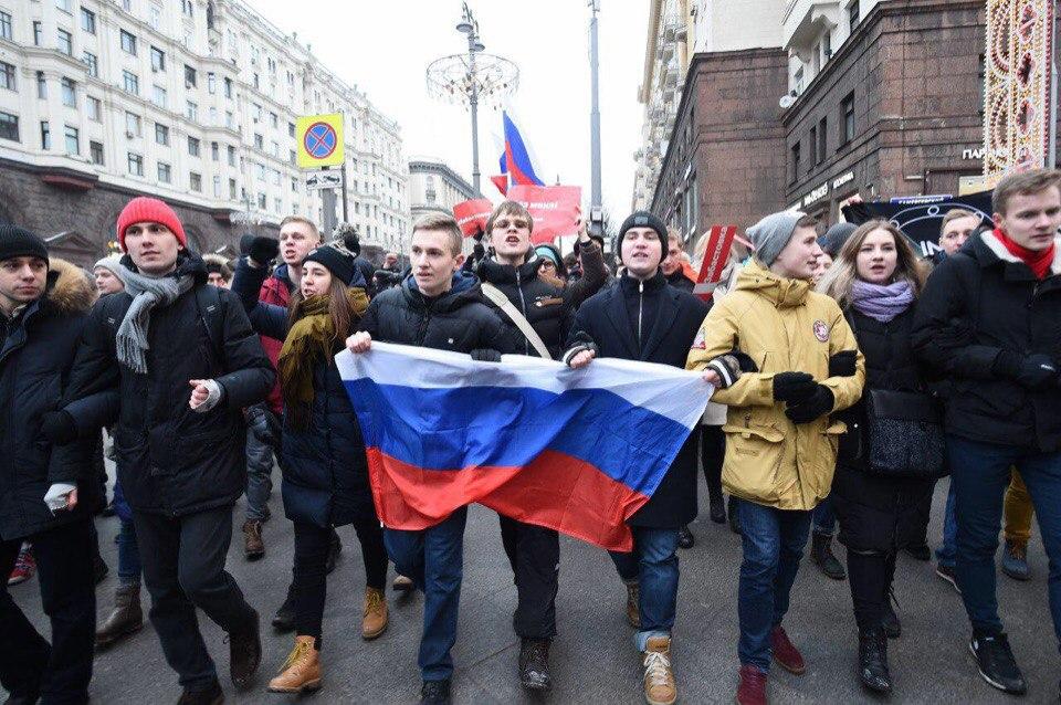 Забастовка Навального 28.01.2018 - 27