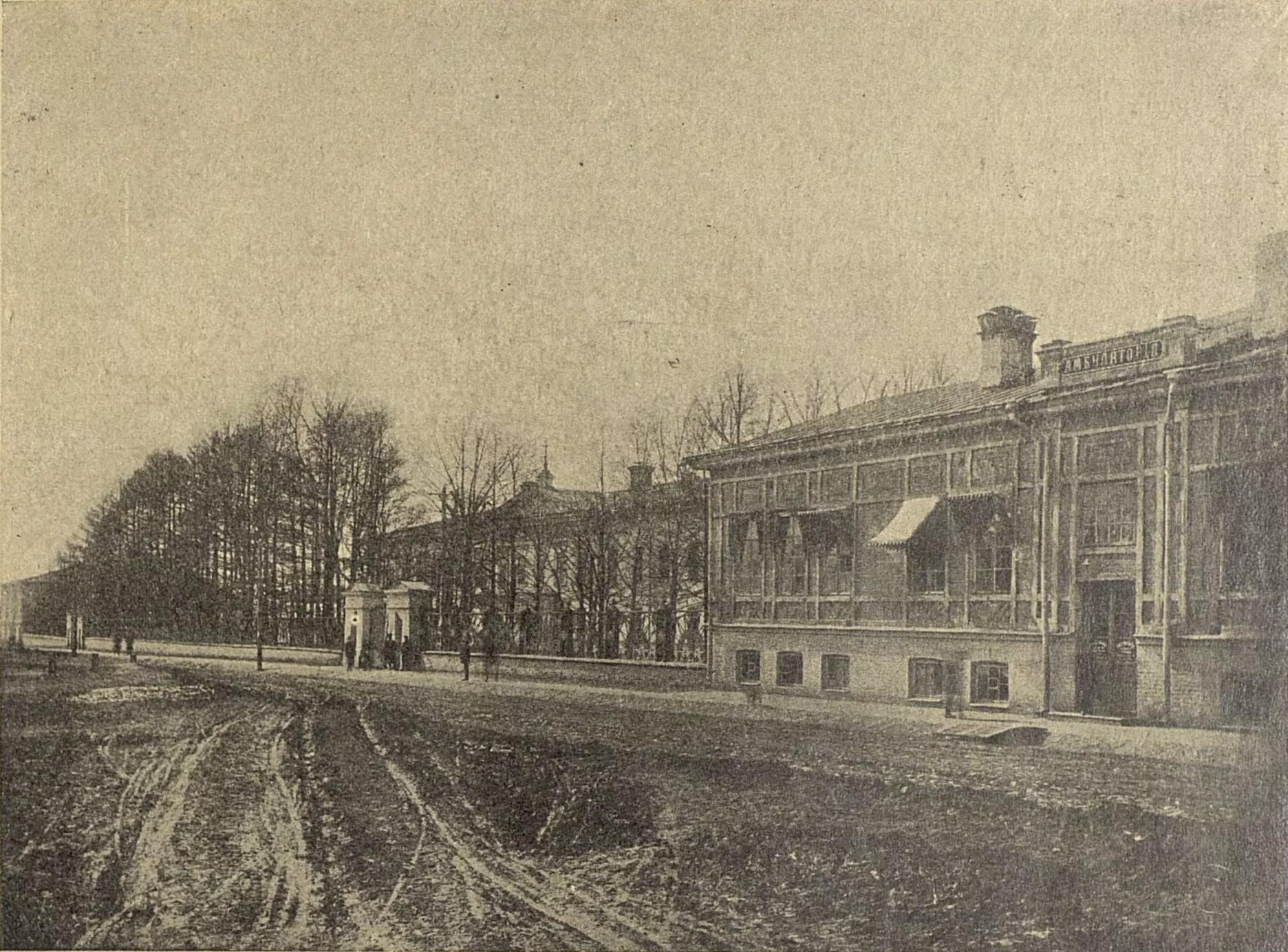 Амбулатория Александровской больницы Пермского Губернского земства