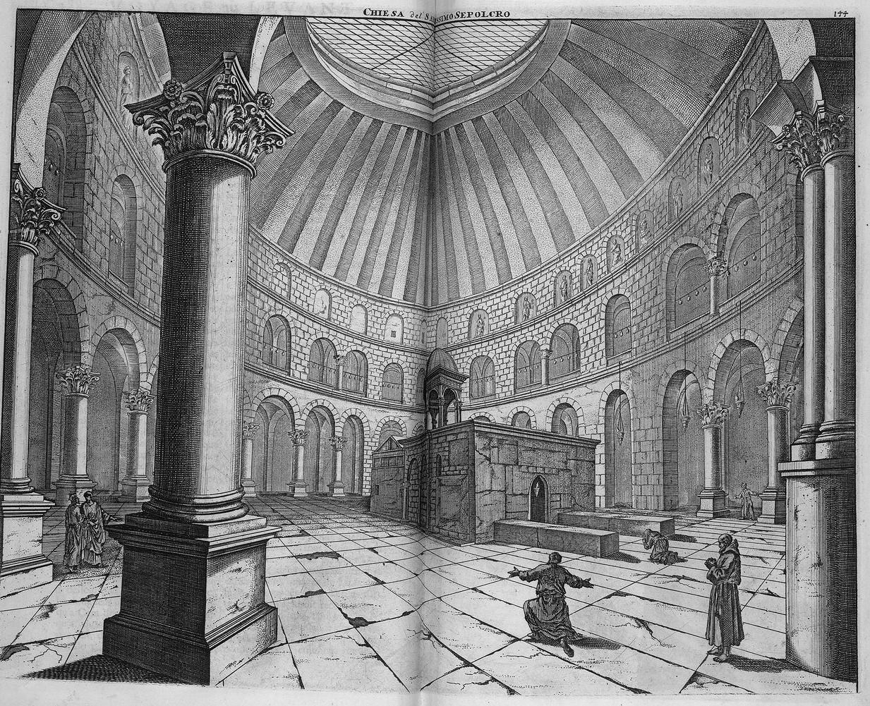 Путешествие в Иерусалим. Интерьер храма Гроба Господня
