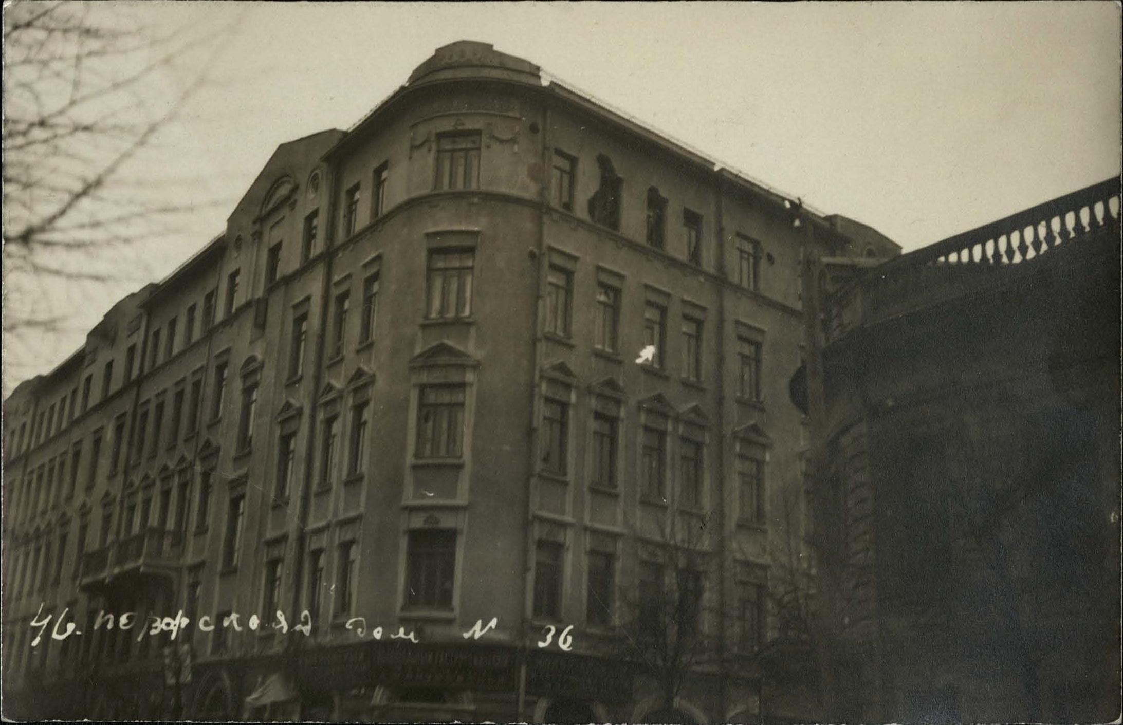 Поварская улица, дом № 36