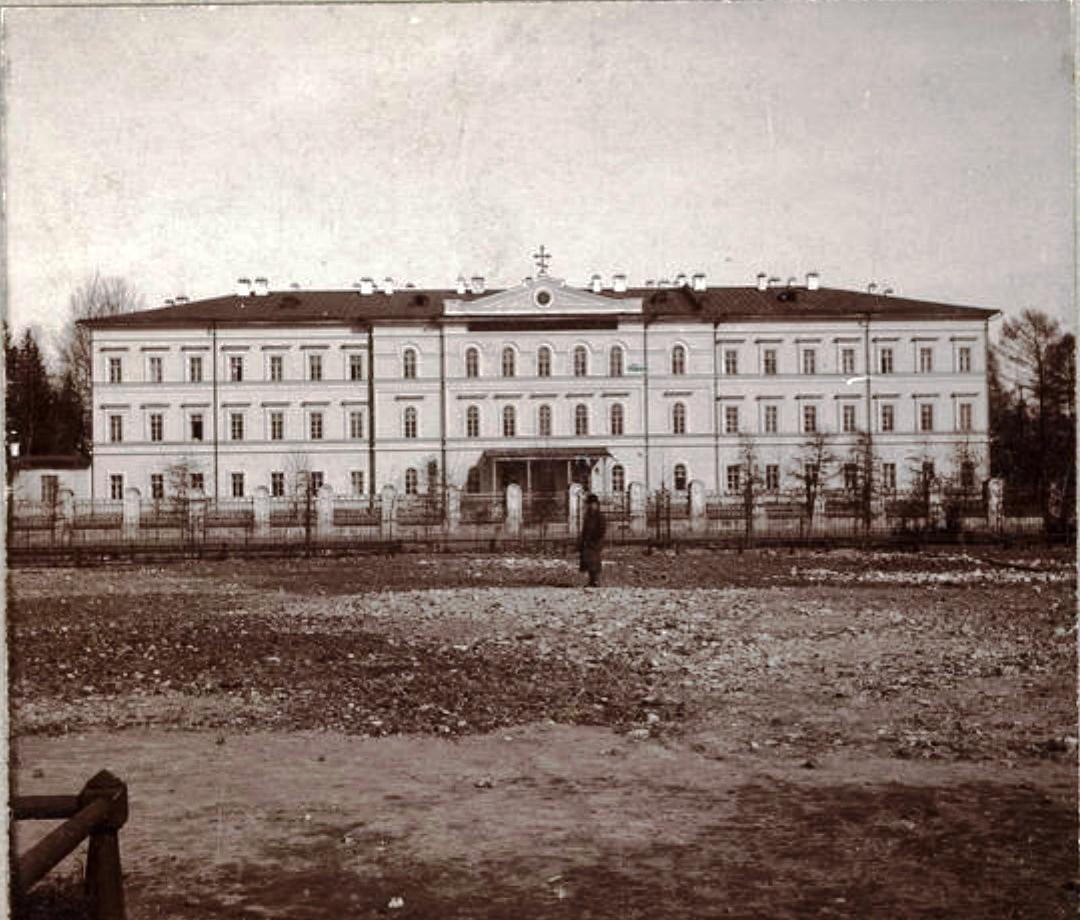 Девичий институт имени императора Николая I. 1912