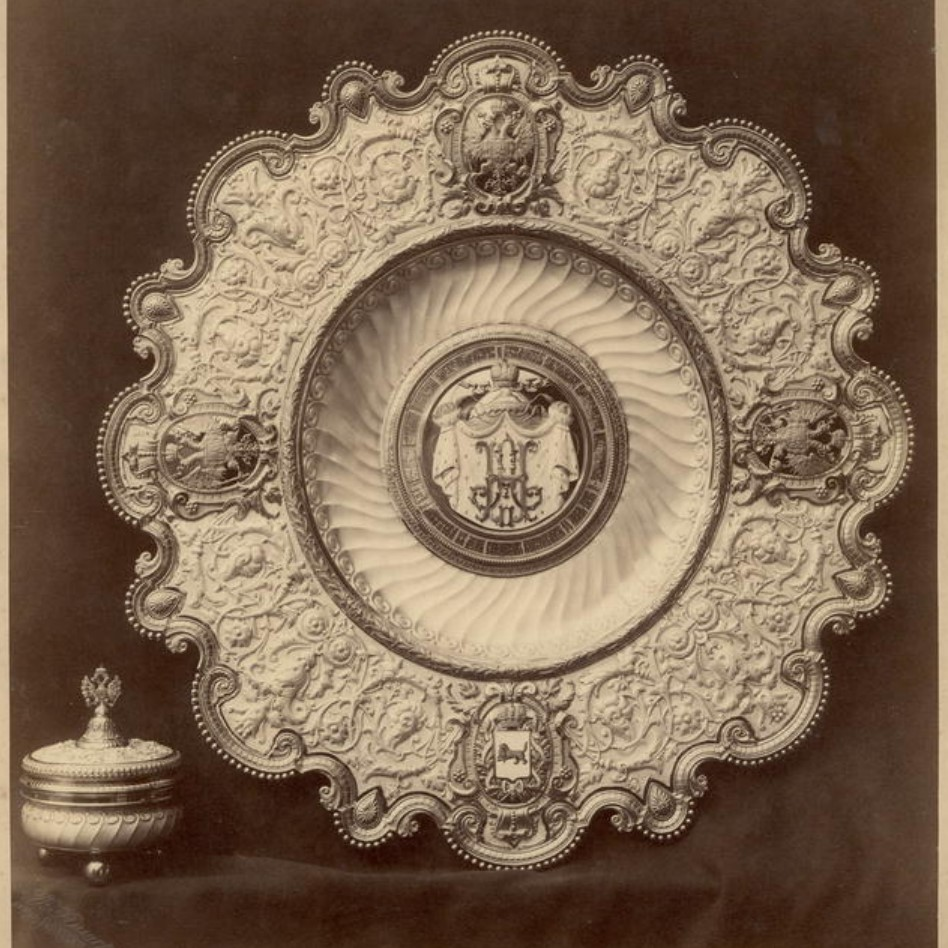 Золотое блюдо, преподнесенное в дар цесаревичу Николаю Александровичу иркутянами в 1891