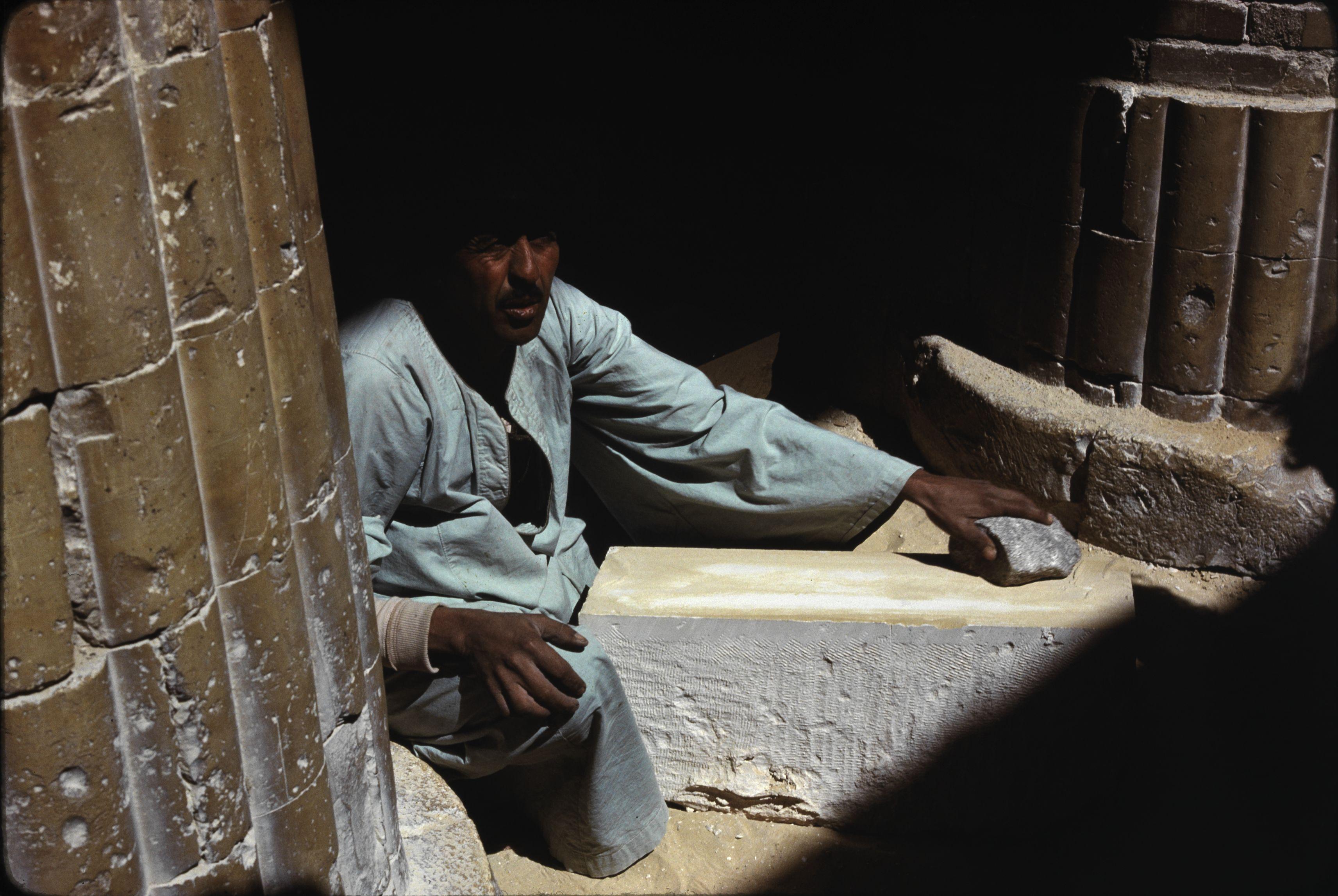 11. Саккара. Погребальный комплекс Джосера