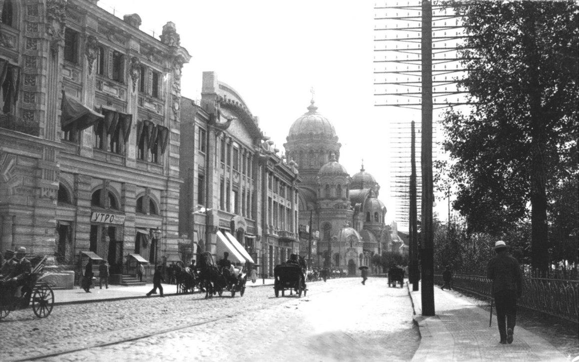 Банки и церковь св. Николая