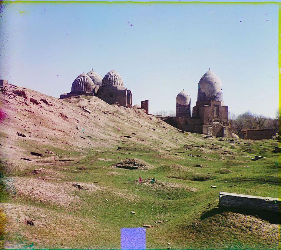 Общий вид некрополя Шах-Зинде с северо-запада