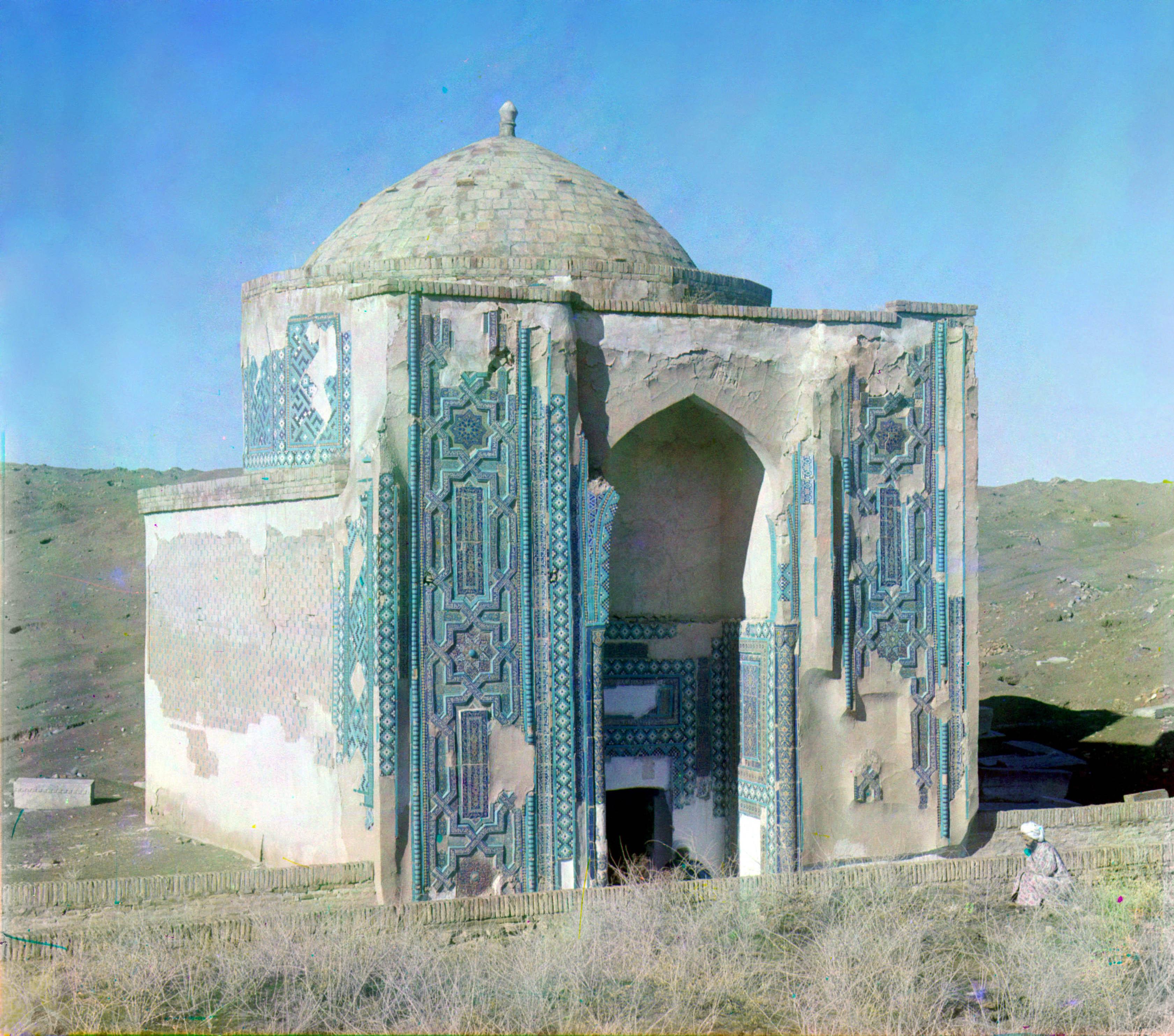 Шах-Зинде. Мазар на горе у Шах-Зинде. Мавзолей Усто Али Насафи