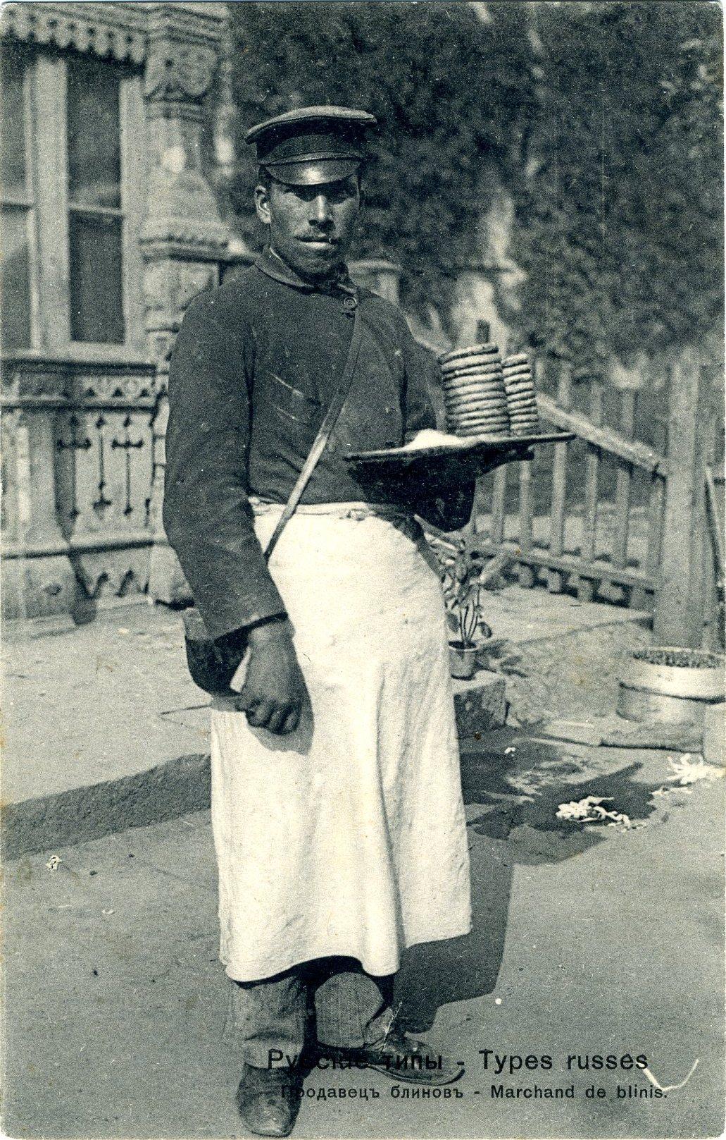 Продавец блинов