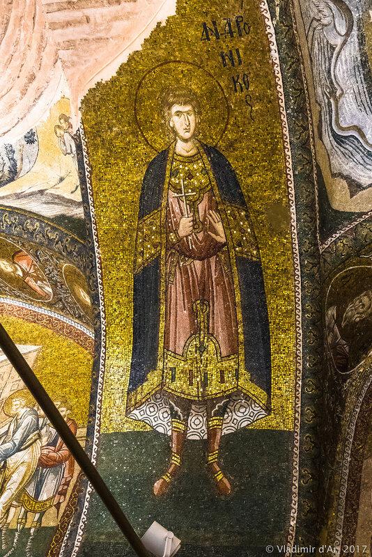 Святой Андроник. Мозаики и фрески монастыря Хора.