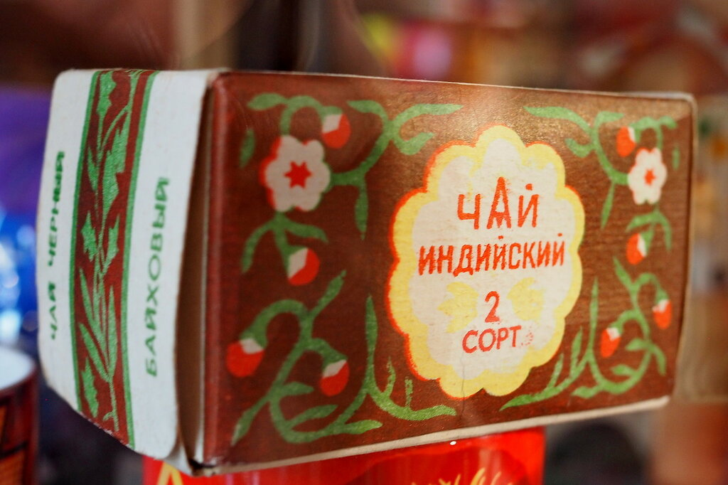 Вещи из советского детства. Неудачная кража. P9250223.JPG