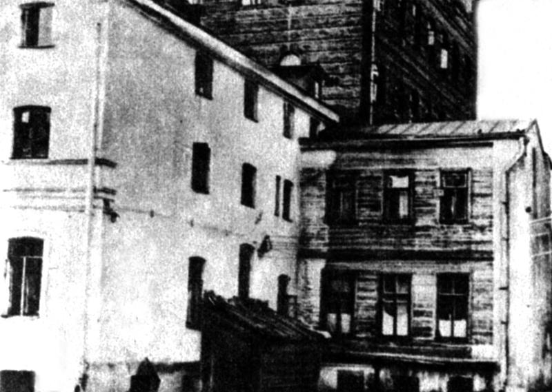 0007-005-Dom-v-Borisoglebskom-pereulke-6-v-kotorom-zhila-M.TSvetaeva-s-1914-po.jpg
