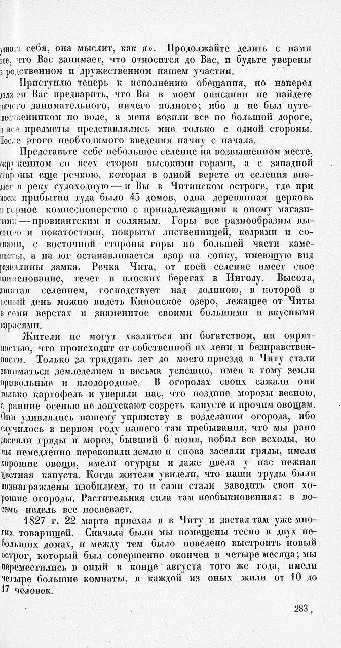 https://img-fotki.yandex.ru/get/480548/199368979.110/0_22365e_19777e30_XXXL.jpg