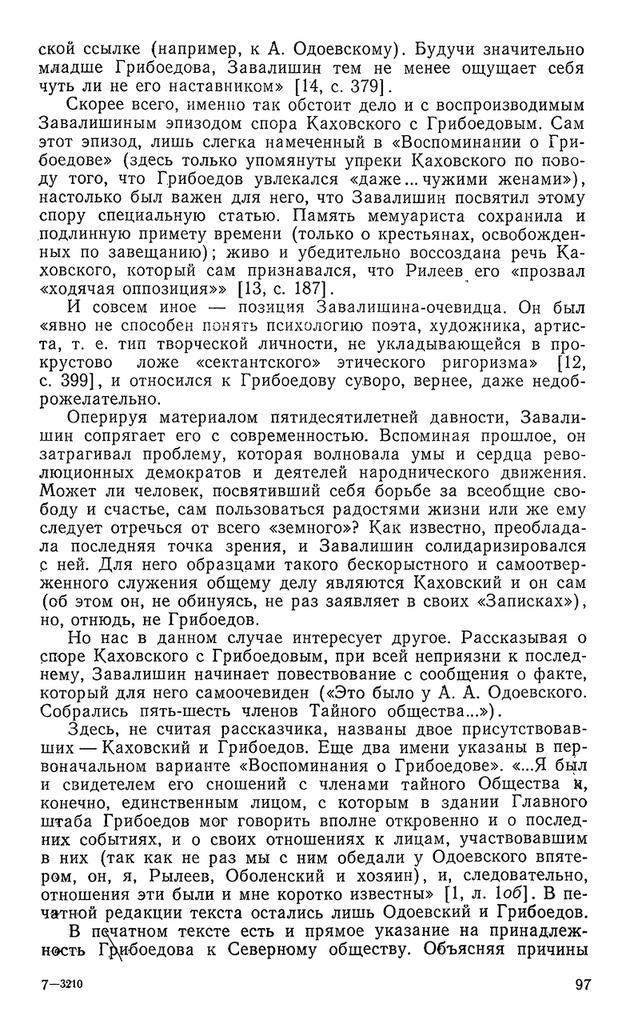 https://img-fotki.yandex.ru/get/480548/199368979.6b/0_205e5b_535a0d64_XXL.png