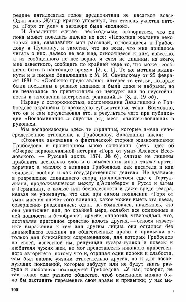 https://img-fotki.yandex.ru/get/480548/199368979.6b/0_205e5e_105d710b_XXL.png