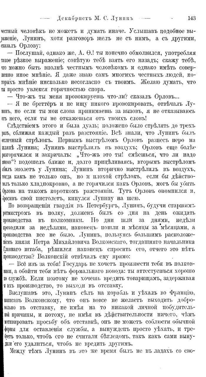 https://img-fotki.yandex.ru/get/480548/199368979.e0/0_21fb05_89b39888_XXXL.jpg