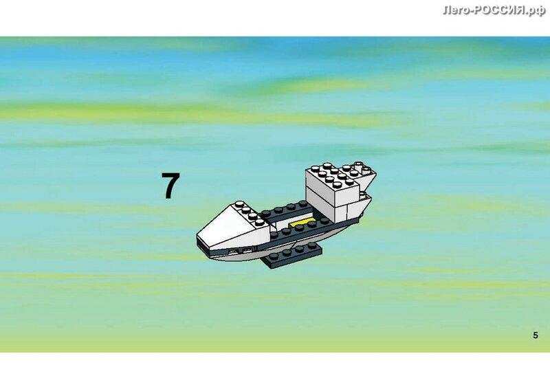 Инструкция LEGO 7237 Police Base (Полицейский вертолёт и мотоцикл)