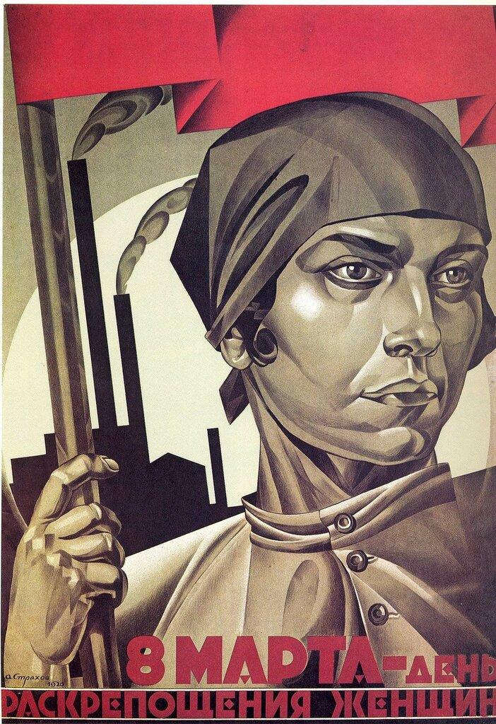 strahov-1926.jpg