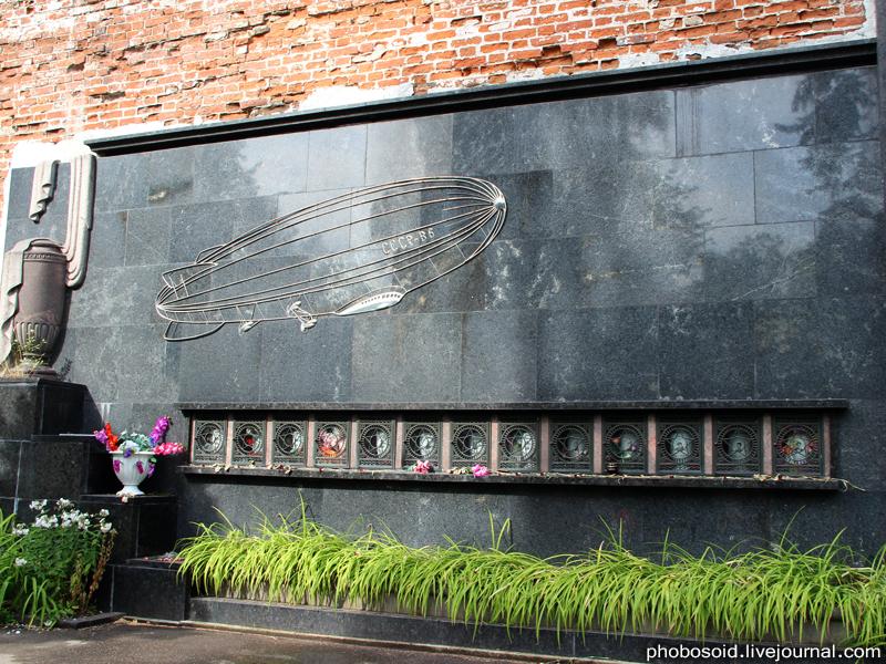 21. Мемориал на месте захоронения урн с прахом членов экипажа дирижабля «СССР В-6».