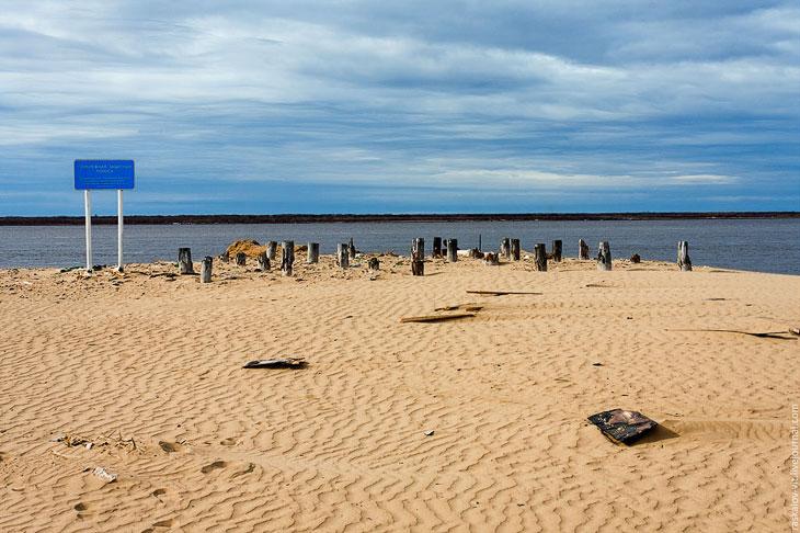 Нарьян-Мар — административный центр Ненецкого автономного округа. Город находится за полярным кругом