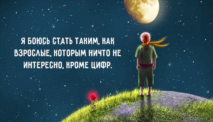 Хотел бы я знать, зачем звезды светятся. Наверно, затем, чтобы рано или поздно каждый мог вно