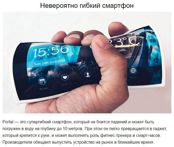 Эти изобретения перенесут Вас в будущее (8 фото)