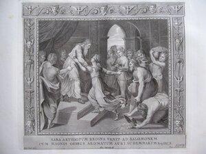 Соломон и царица Савская (Третья книга Царств, Х, 1-13)