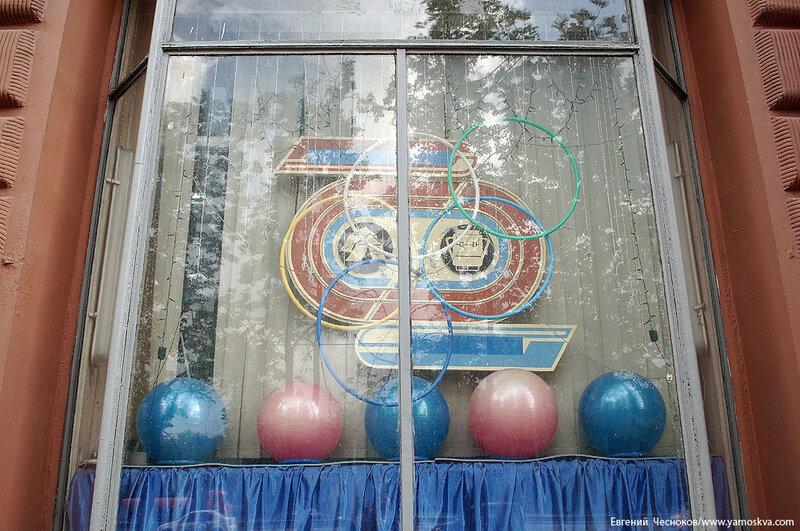 61. Шоссе Энтузиастов. д74. спорт. 18.08.17.02..jpg