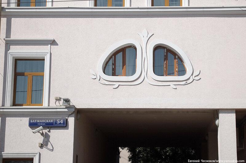 44А. Бауманская ул. д54. 10.08.17.02..jpg