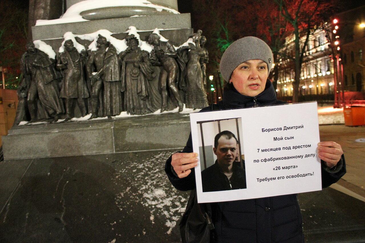 Мама политзаключенного Дмитрия Борисова