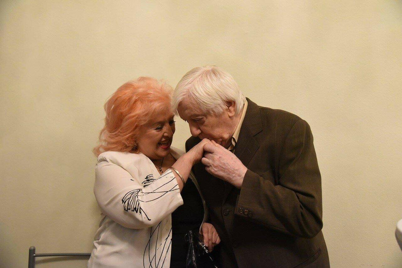 Джордже Марьянович и Радмила Караклаич