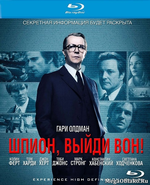 Шпион, выйди вон! / Tinker Tailor Soldier Spy (2011/BDRip/HDRip)