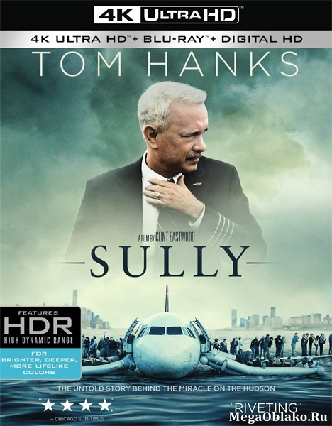 Чудо на Гудзоне / Sully (2016) | UltraHD 4K 2160p