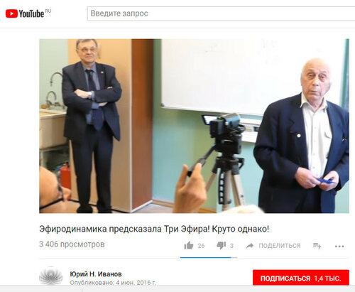 https://img-fotki.yandex.ru/get/480548/552097948.0/0_1b5d36_3c46065e_L.jpg