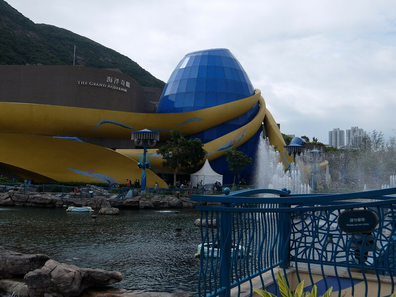 Гонконг - Oкеанический парк - Большой Аквариум