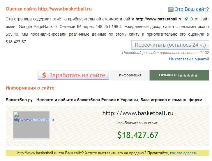 http://img-fotki.yandex.ru/get/480548/65884017.0/0_15e56c_8bf6aa24_orig.png