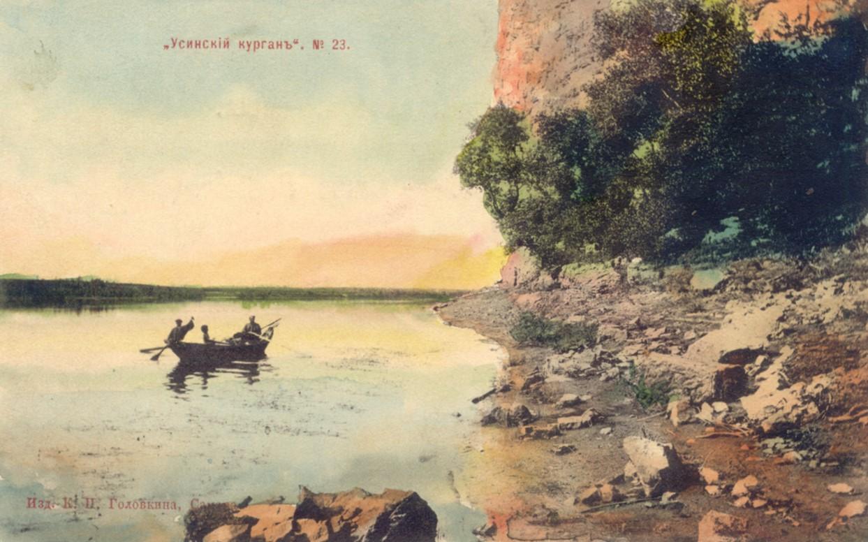 Окрестности Самары. Усинский курган