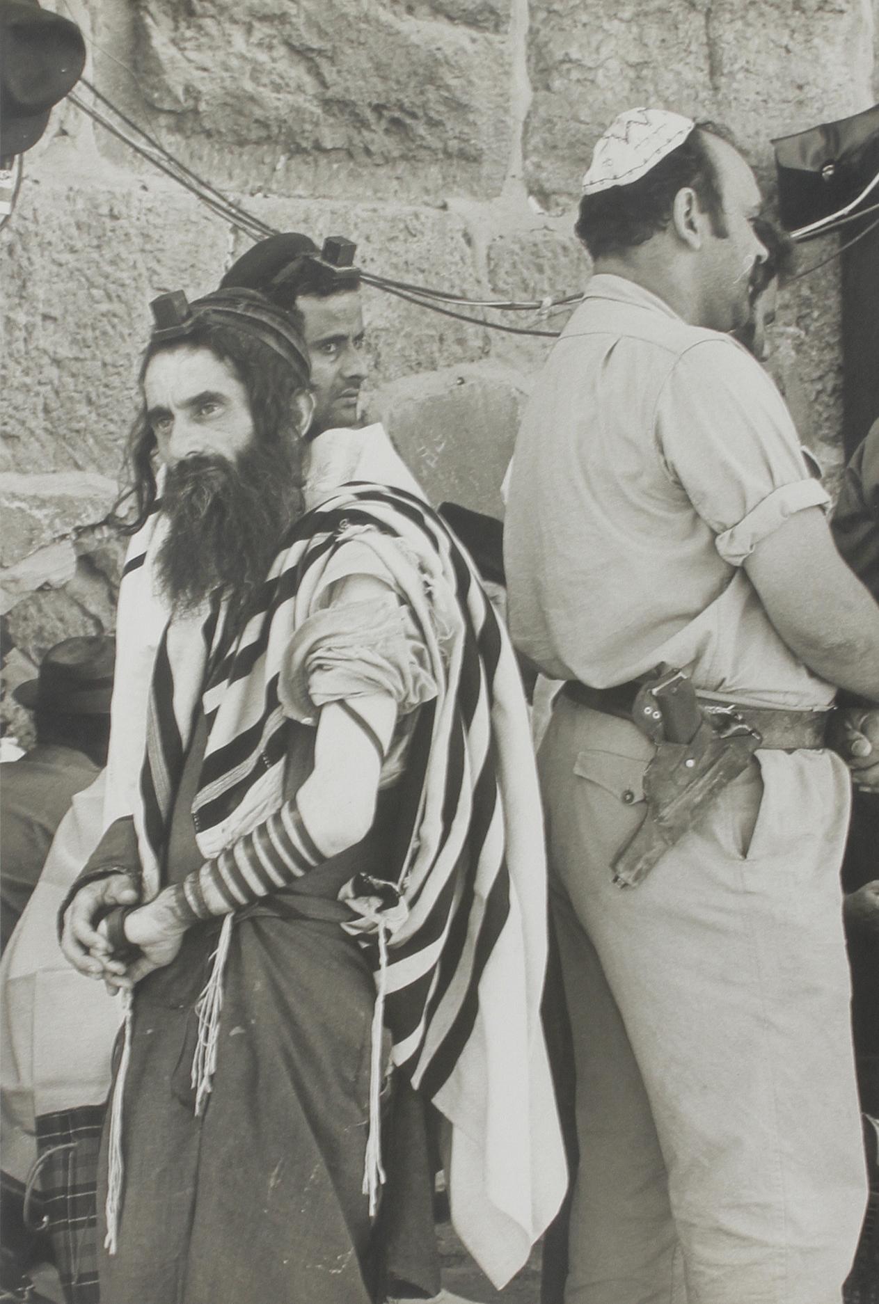 1967. Иерусалим. Леонард Фрид