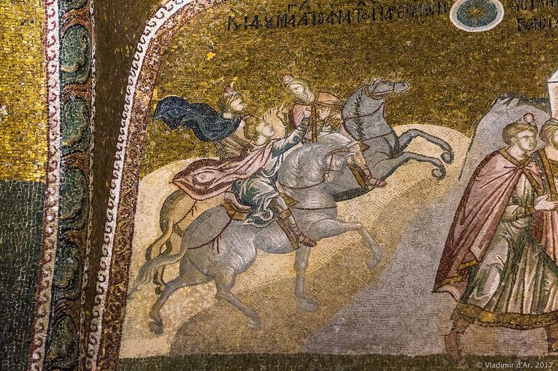 Путешествие волхвов. Волхвы перед Иродом. Мозаики и фрески монастыря Хора.