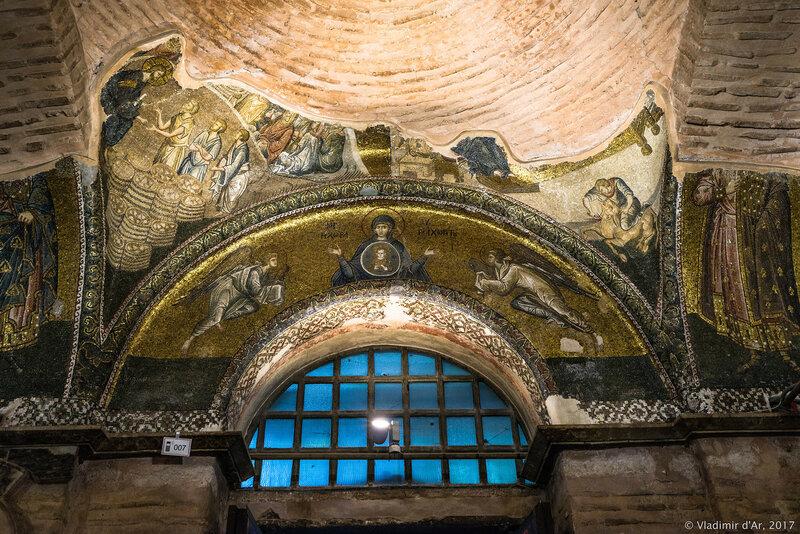 Богоматерь Воплощение. Мозаики и фрески монастыря Хора. Церковь Христа Спасителя в Полях.