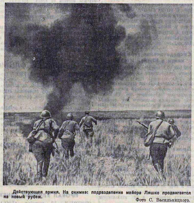 «Красная звезда», 14 сентября 1941 года, красноармеец ВОВ, Красная Армия, смерть немецким оккупантам, русский дух, красноармеец 1941