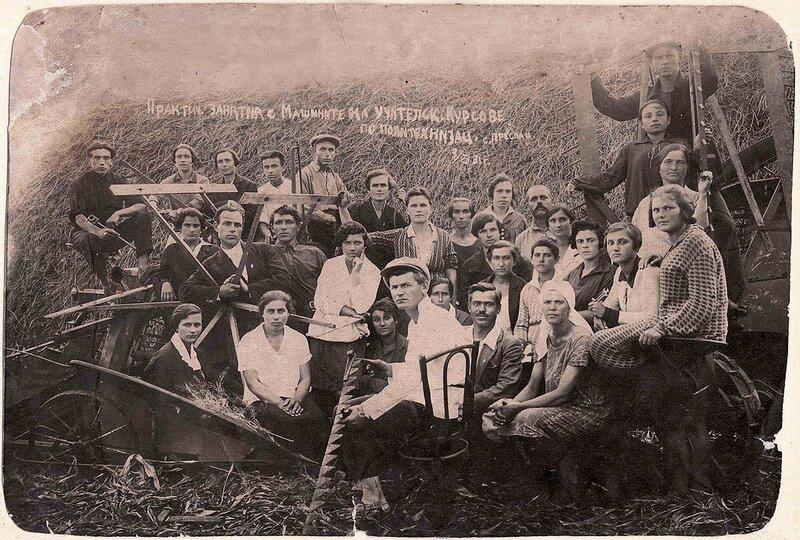 1931 1а.jpg