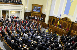 """Партия """"Батькивщина"""" намерена отменить особый статус Донбасса"""