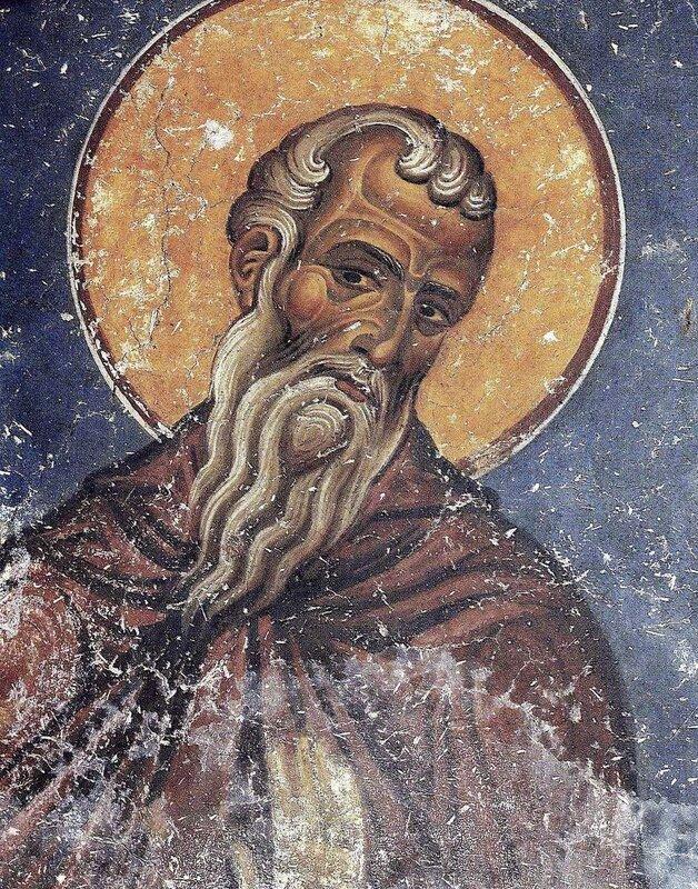 Святой Преподобный Иларион Великий. Фреска конца XII века в монастыре Св. Иоанна Богослова на острове Патмос, Греция.