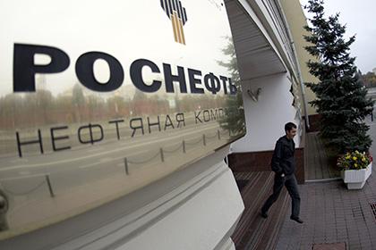 «Роснефть» будет строить офис напротив здания Кремля