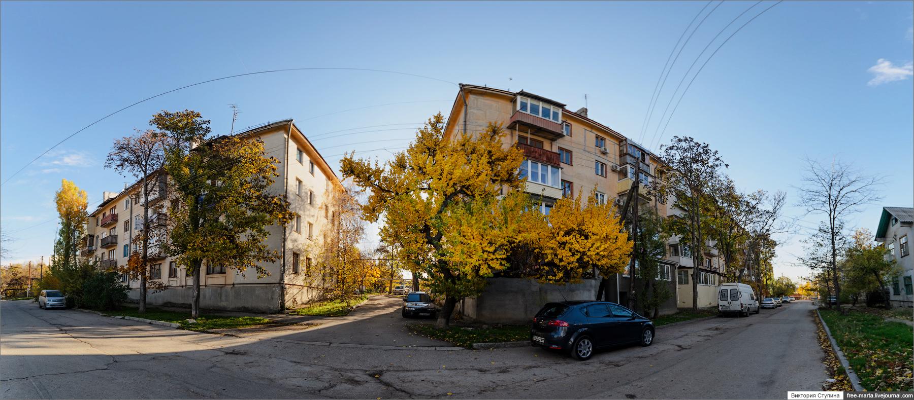 Севастополь - осень на Корабельной стороне