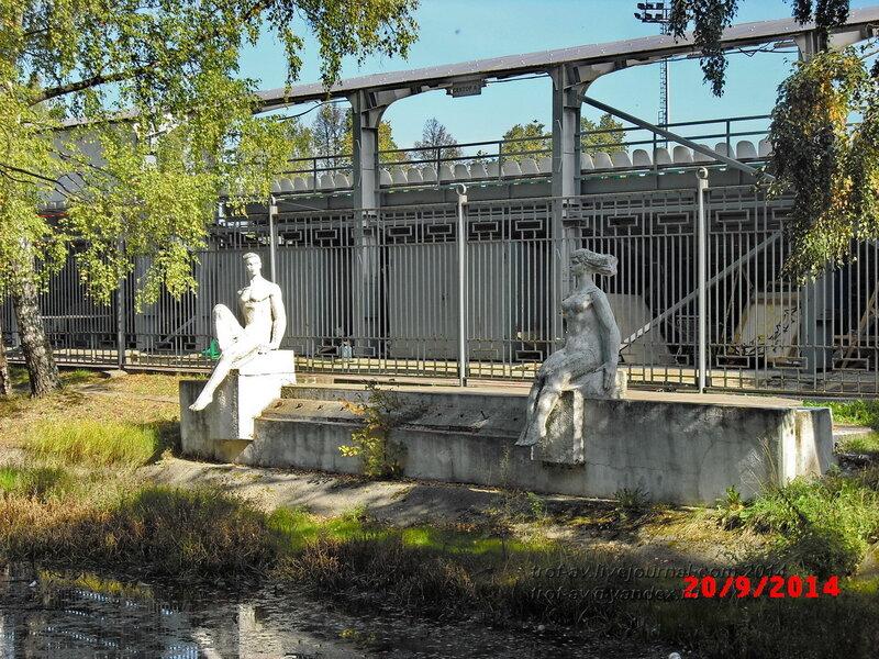 г.Наро-Фоминск