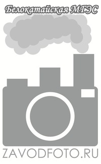 Белокатайская МГЭС.jpg
