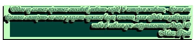 Цитата-7.png